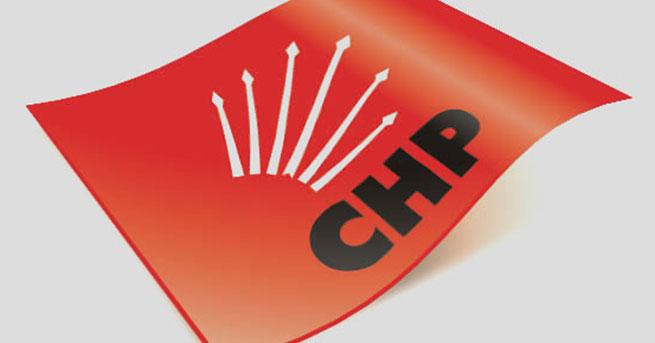 CHP, yurt dışı programlarını iptal etti