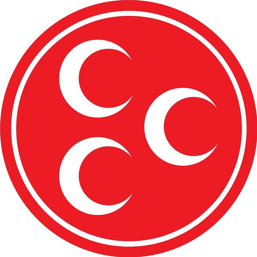 MHP'de 2 ilçe teşkilatları feshedildi